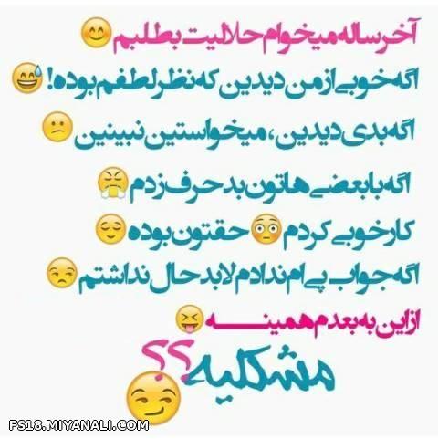 عکس نوشته تسلیت کرمانشاه برای پروفایل پروفایل تسلیت