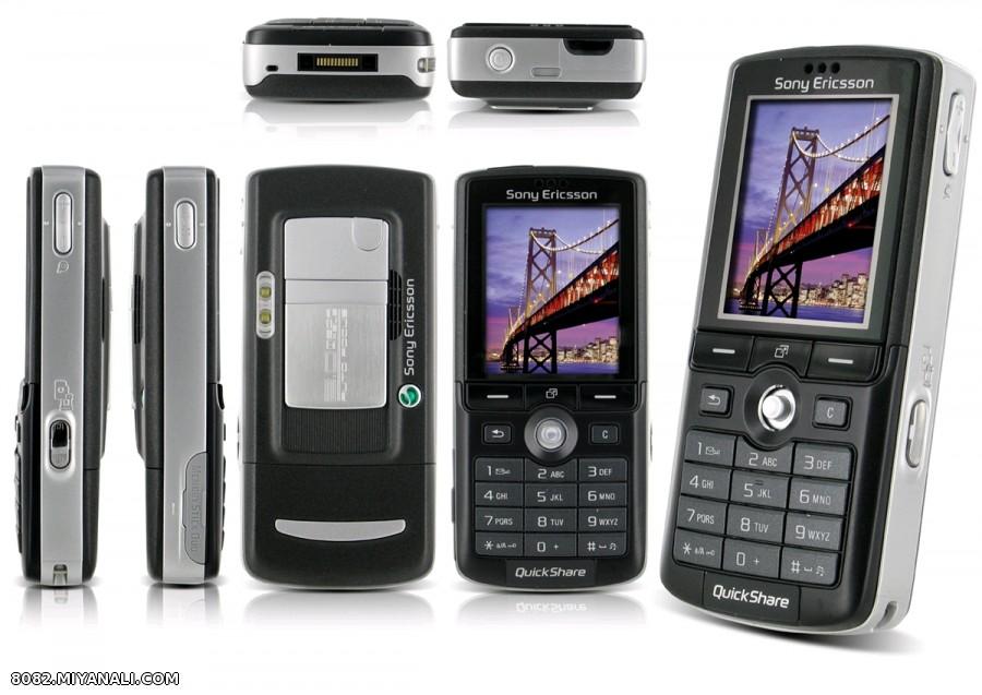 Sony-Ericsson-K750