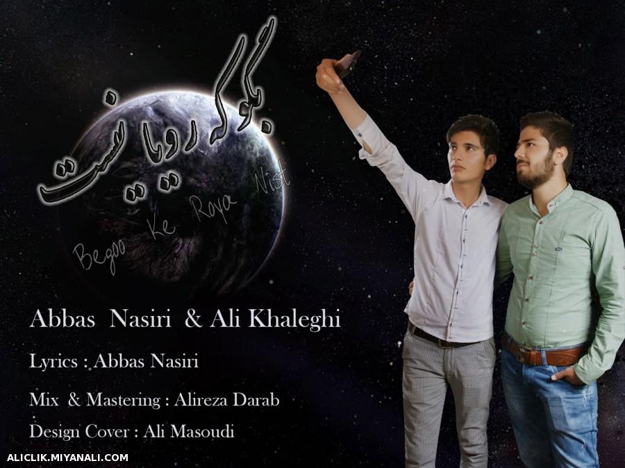 Abbas Nasiri & Ali Khaleghi - Begoo Ke Roya Nist