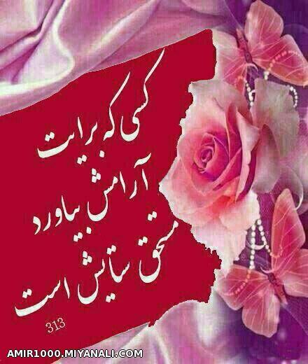 عکس گلهای زیبا واسه پروفایل   سایت عکس