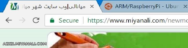 درگاه امن SSL