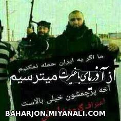 اعتراف گروه داعش