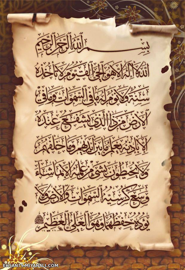 هر کی لایک کنه.... ان شا ء الله زیارت خانه ی خدا قسمتش شه