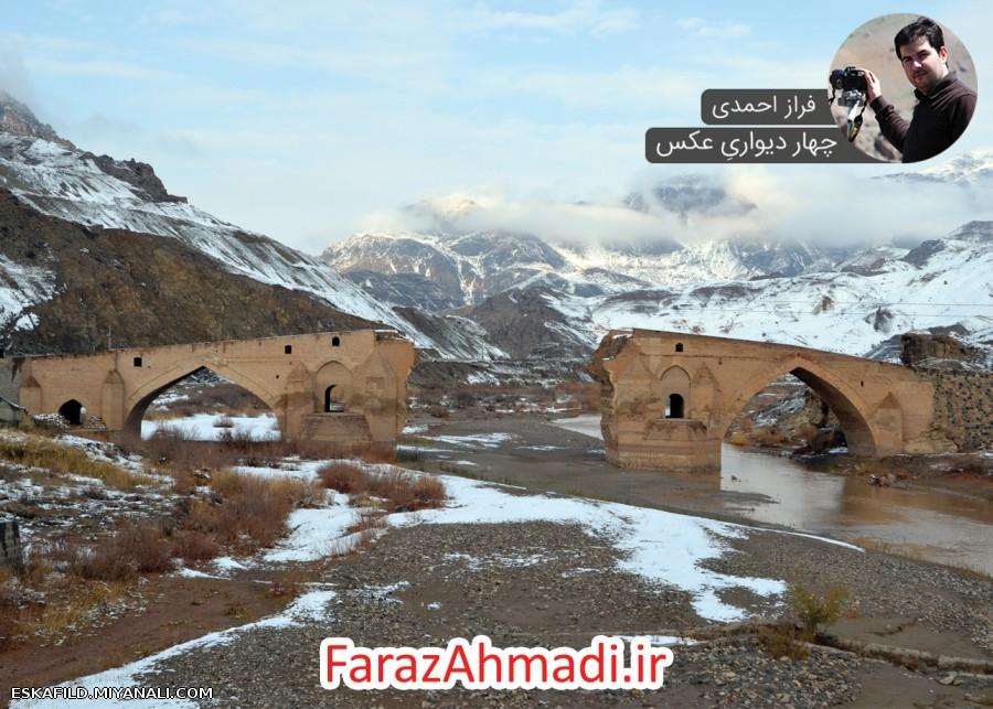 چهار دیواری عکس   FarazAhmadi.ir
