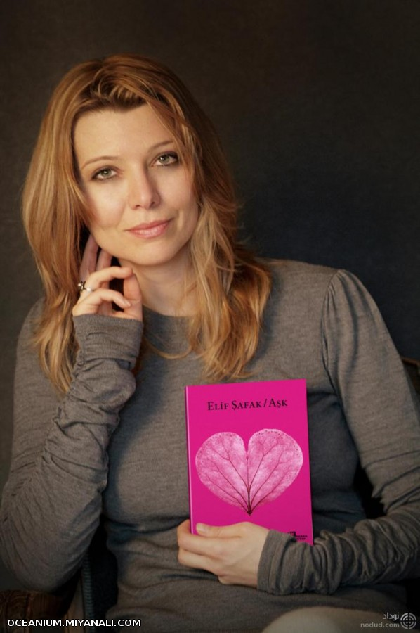 الیف شافاک-رمان ملت عشق (Aşk)