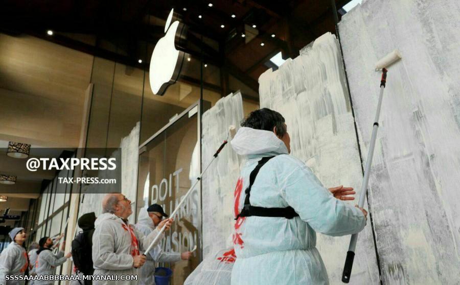 مجازات فرار مالیاتی / رنگ کردن شیشه های شرکت اپل در اعتراض به پرداخت نکردن مالیات