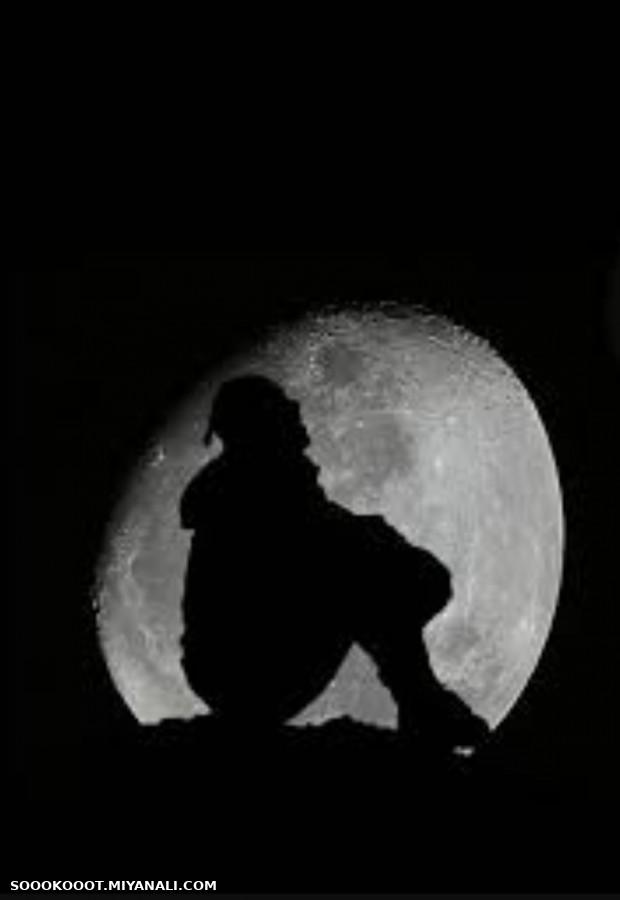 """"""" . . . تاریکیِ شبها . . . """""""