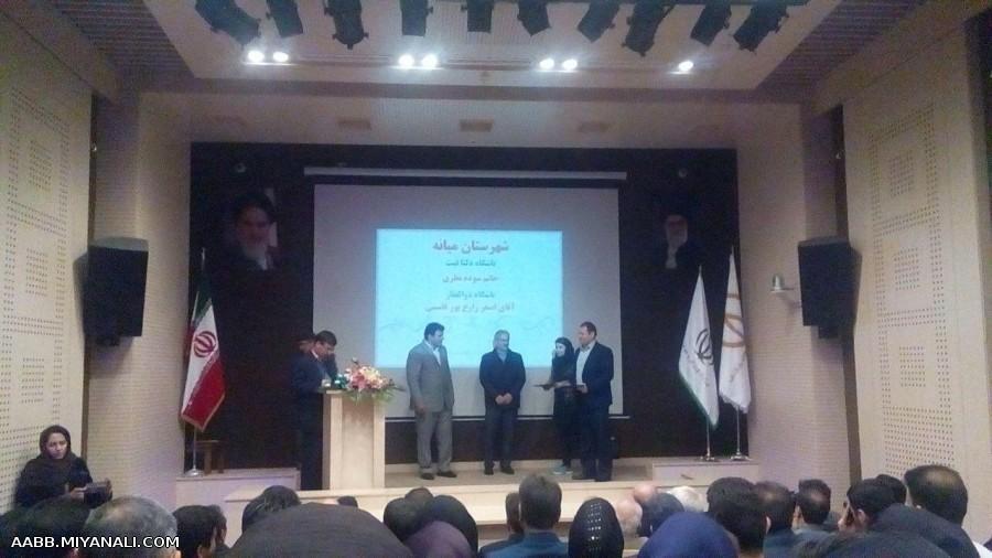 تجلیل از باشگاههای ورزشی نمونه و برتر استان آذربایجان شرقی