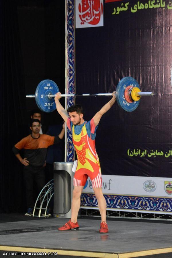 سعید قره داغی