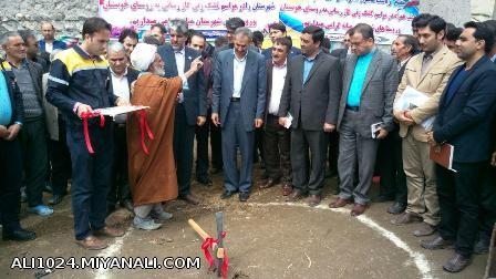مراسم کلنگ زنی پروژه گاز رسانی به روستای خوبستان