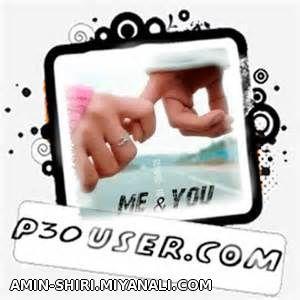 من و تو.........
