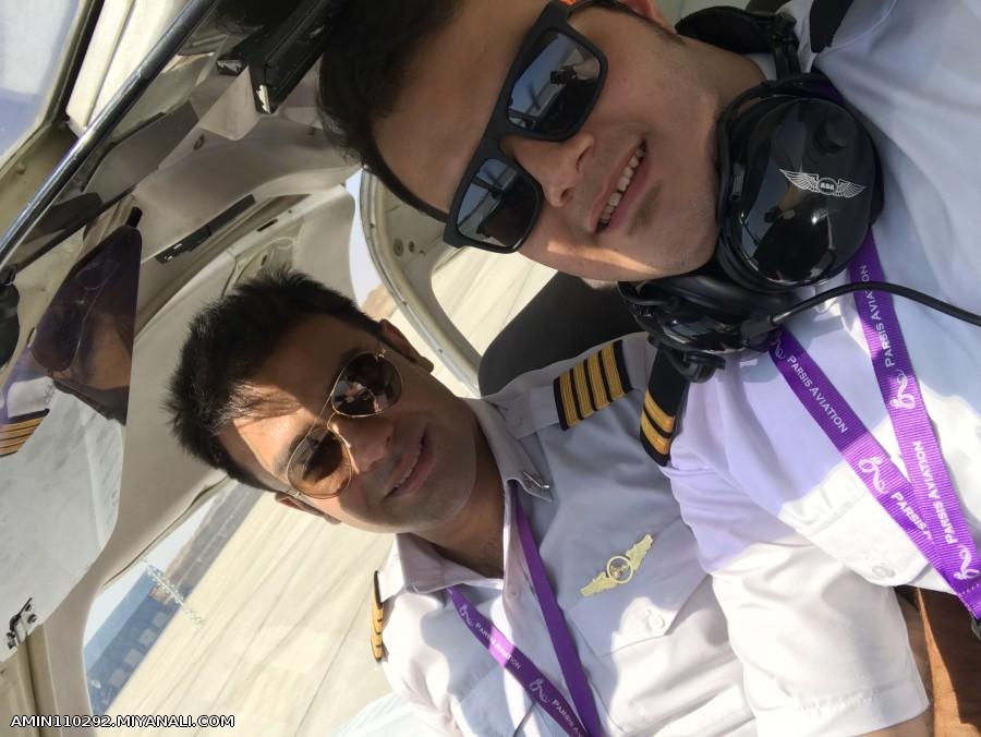 پرواز با دانشجو هام