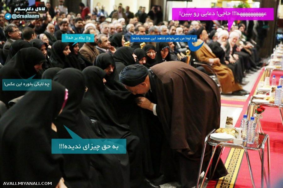 بوسیدن چادر همسر مرحوم هاشمی رفسنجانی توسط حجت الاسلام دعایی!