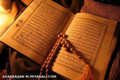 قرآن ! من شرمنده توام