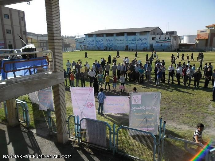 تصاویر مربوط به همایش پیاده روی به مناسبت «روز مبارزه با مواد مخدر»
