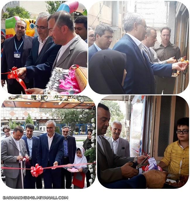 افتتاح موسسات و مراکز تحت نظارت سازمان بهزیستی در سال 97