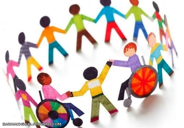 روز جهانی معلولین