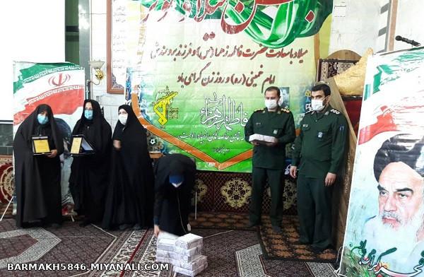 تجلیل از خیرین و همیاران مسکن ساز مجتمع خدمات بهزیستی شهر ترکمنچای میانه