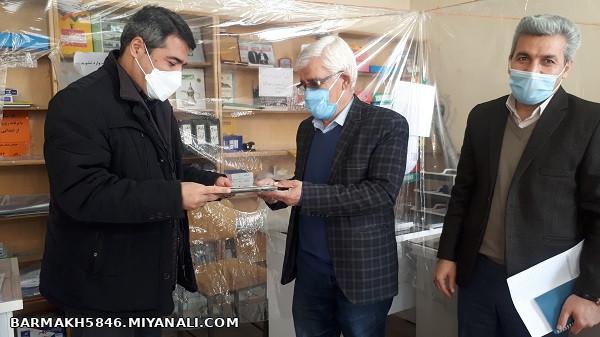 تجلیل از استاد جواد محسنی مسئول کانون فرهنگی آموزشی قلم چی شهرستان میانه