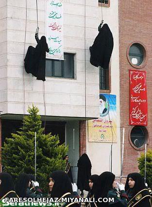 حجاب مصونیت است نه محدودیت