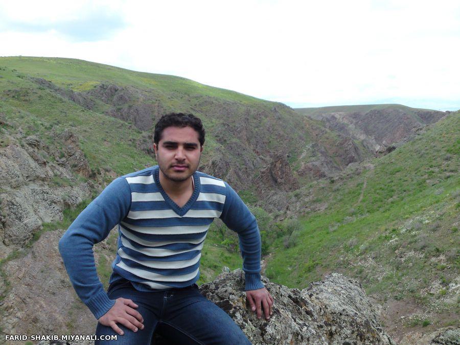فرید شکیب