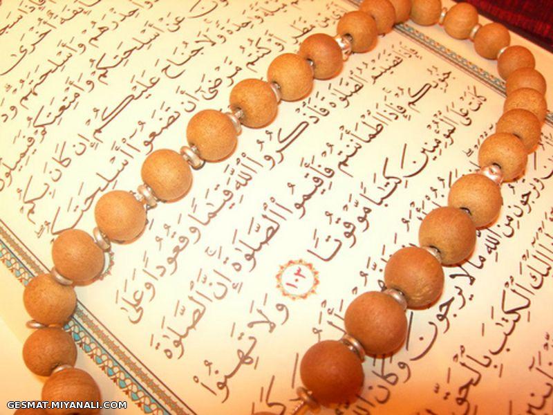 آیا می دانید که اگر شما در حال حمل قرآن باشید..