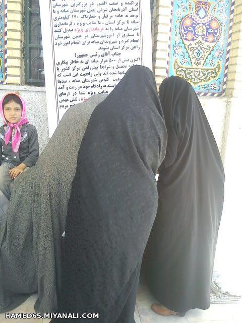 طومار در نماز جمعه 12خرداد-باهمکاری خواهران سایت میانالی