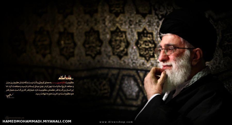 مظلومیت امام حسین.آقام