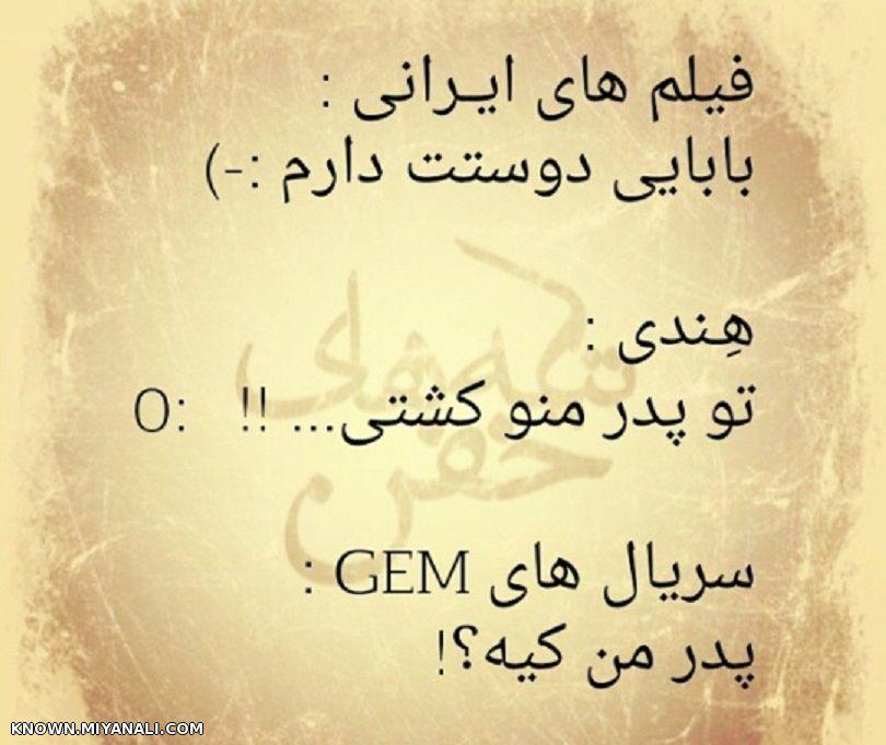__GEM__