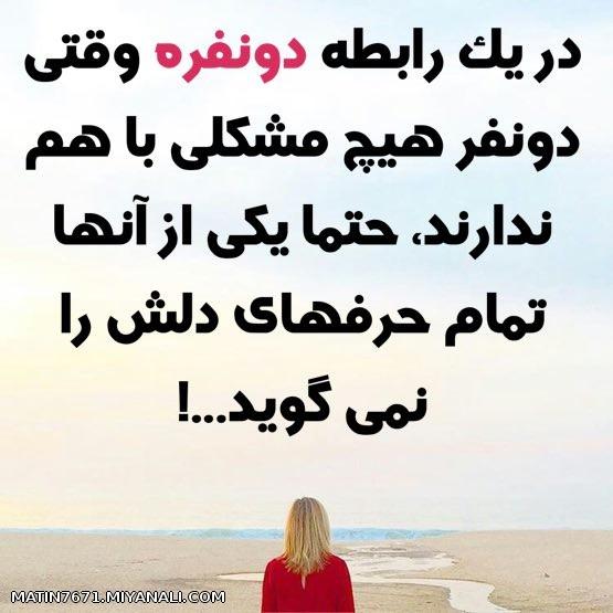 درسته؟؟؟؟؟