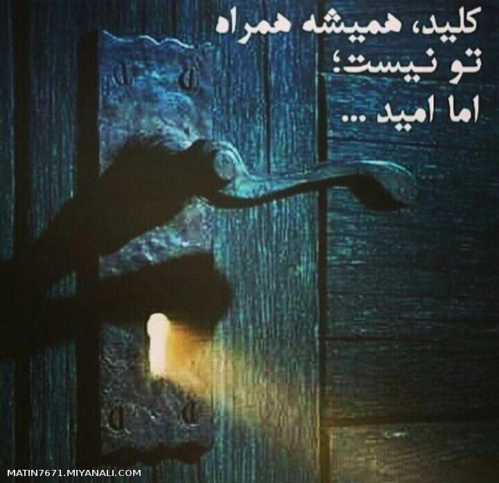 کلید.....