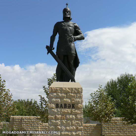 مجسمه آتا بابک (بابک خرمدین) «ایرانیای اصیل لایک کنین»