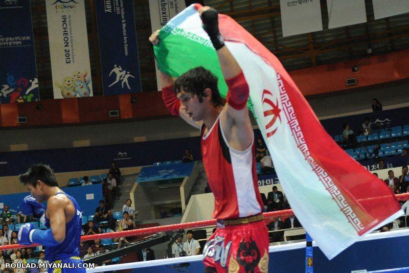 مدال طلای  موی تای ایران در المپیک اسیایی اینچوئن