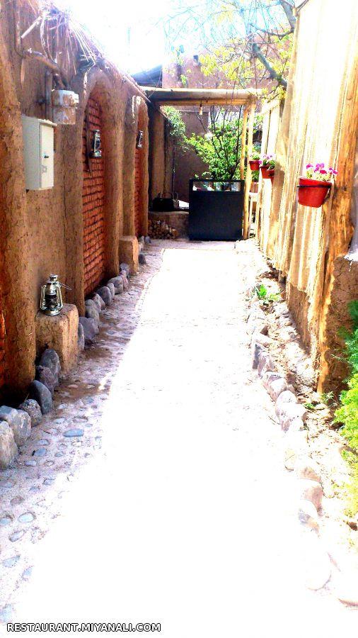 عطر روستا