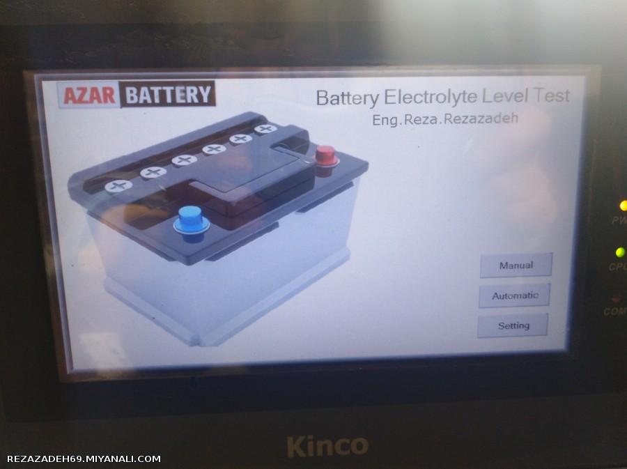 دستگاه لولینگ سطح الکترولیت باتری