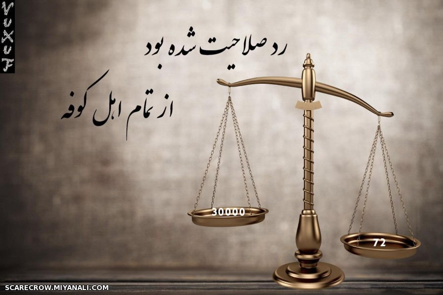 حسین بن امام علی