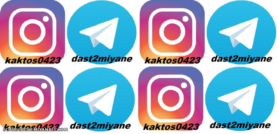 آدرس کانال تلگرامی و انیستاگرام فروش آنلاین میانه