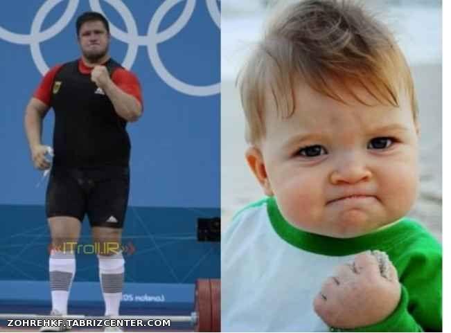 عکس خنده دار وزنه برداری المپیک
