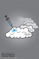 باروری ابرها