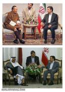 یاد احمدی نژاد بخیر که اینقد خاکی بود همه جلوش لباس خونه میپوشیدن