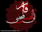 روز ششم محرم. منتسب به حضرت قاسم علیه السلام