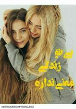 تولدت مبارک خردادی من