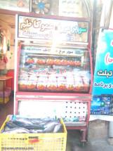 سوپر مرغ عمو کاظم