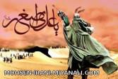 روز هفتم محرم. منتسب به حضرت علی اصغر علیه السلام