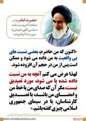قابل توجه جناب هاشمی رفسنجانی...