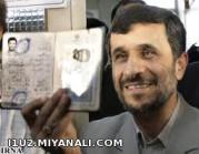 حداد:  خدا احمدی نژاد را خلق کرد، بعد پشیمان شد