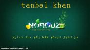 دوستانم عید همتون مبارک. سال خوبی داشته باشین من رفتم بندر عباس تا 13 برنمیگردم از دستم  13 روز راحت