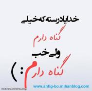 یا سریع الرضا ..