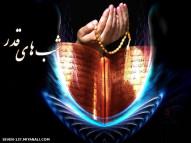 سلام ....دذوستان تو این شبها ما رو از دعای خیر خودتون بی نصیب نکنید..............