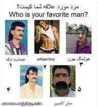 مرد مورد علاقت؟